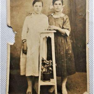 Καρτ Ποστάλ 1921