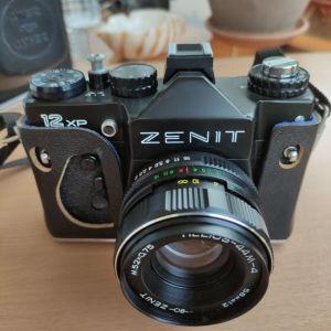 Zenit 12x camera