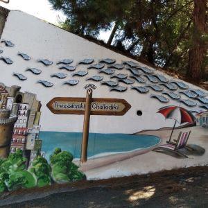 Μονοκατοικία Άγιος Πρόδρομος Χαλκιδικής
