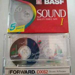 Πακέτο κασετών BASF