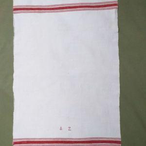 Υφαντή πετσέτα