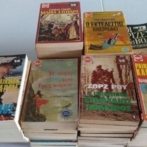 Βιβλία βιπερ  ( 75 τόμοι )