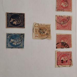 Γραμματόσημα Ερμής