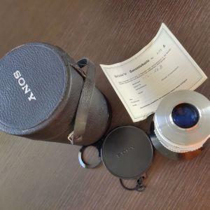 Sony φωτογραφικός φακός.
