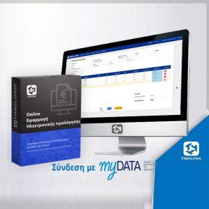 Πρόγραμμα ηλεκτρονικής τιμολόγησης online με myData - Timologic