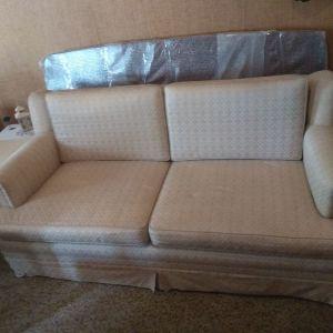 Πώληση καναπέ