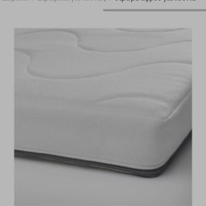βρεφικό κρεββάτι με στρωμα