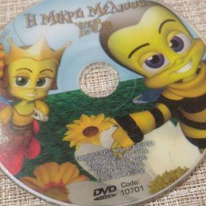 DVD ΠαιδικηΤαινια *Η ΜΙΚΡΗ ΜΕΛΙΣΣΑ.*