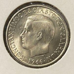 5 δρχ 1966 Κωνσταντίνος
