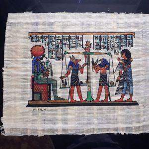 Αιγυπτιακός Πάπυρος. Με πιστοποιητικό γνησιότητας
