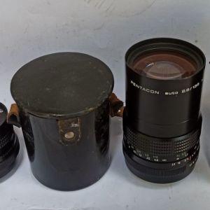 2 φακοί φωτογραφικής Κάμερας Pentacon