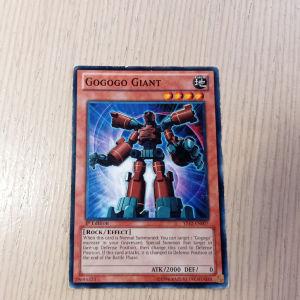 GOGOGO GIANT- YuGiOh