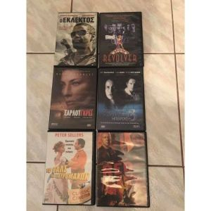 ταινιες dvd -18- ολοκαινουργιες ολα 6 ευρω