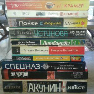 Ρώσικα βιβλία - 10 βιβλία - 12 ευρώ όλα μαζί