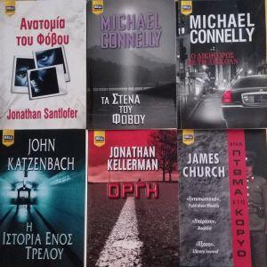 Διάφορα βιβλία Bell, Plaza