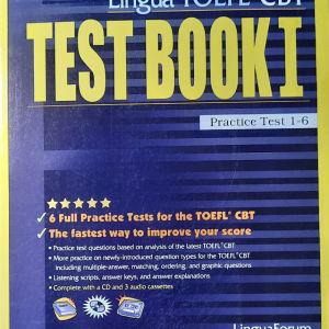 Tests για το TOEFL