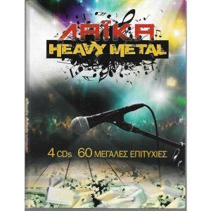 4 CD / ΛΑΙΚΑ HEAVY METAL