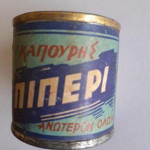 Προπολεμικό κουτάκι απο ΠΙΠΕΡΙ