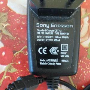 Φορτιστής Sony Ericsson CST-13 AA21990