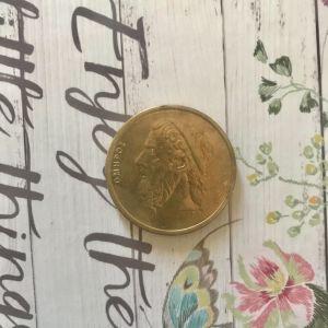 Κέρμα Όμηρος 50 δραχμές