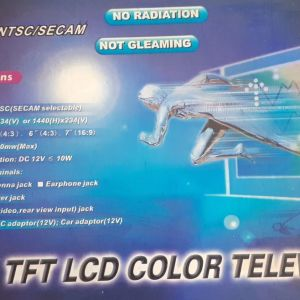 ΕΓΧΡΩΜΗ TFT COLOR TELEVISION