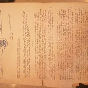 Επίσημο έγγραφο Αμερικής προς Ελλάδα 1954