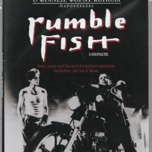 DVD / RUMDLE FISH / ORIGINAL DVD