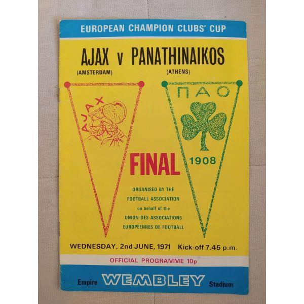 Ajax - panathinaikos 1971 programma
