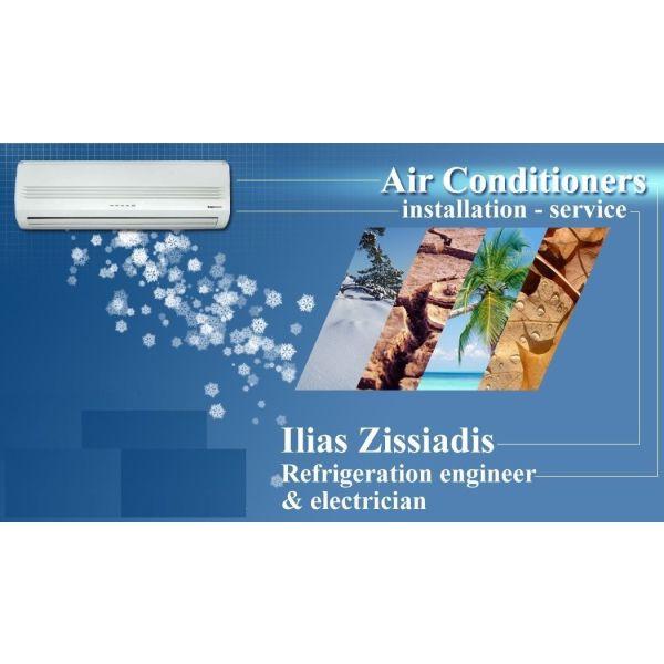 service klimatistikou antim/ki kenourgion prodiagrafon service airconditioners