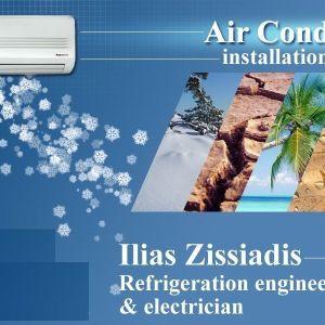 service κλιματιστικου αντιμ/κή καινούργιων προδιαγραφών service airconditioners