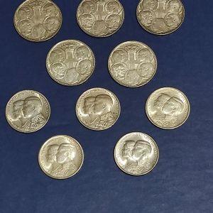 5 ΕΛΛΗΝΙΚΑ ΑΣΗΜΕΝΙΑ ΖΕΥΓΑΡΙΑ 30 ΔΡΑΧΜΕΣ 1963-1964