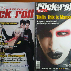 21 τευχη Ποπ & Ροκ 2002-2006