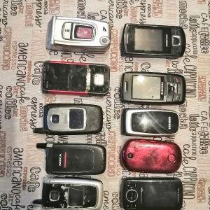 πακέτα κινητών παλαιων