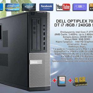 DELL OPTIPLEX 7010 DT i7 / 8GB / 240GB SSD