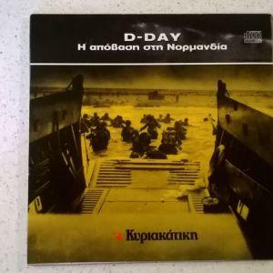 VCDs ( 2 ) D-DAY - Η απόβαση στη Νορμανδία