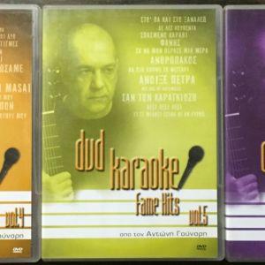 3 DvD karaoke ....