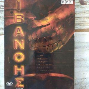 DVD Ταινια. *1-2 ΙΒΑΝΙΗΣ* Καινουργιο.
