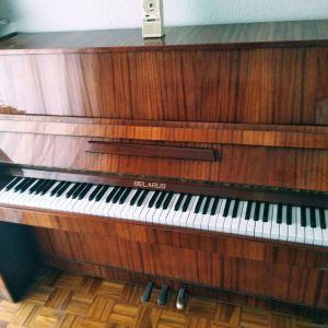 Πωλείται κλασσικό πιάνο σε πάρα πολύ καλή κατάσταση. Αρχική τιμή 800€.