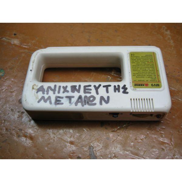 anichnevtis metallon 30 efro