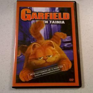 DVD ( 1 ) Garfield - Η ταινία