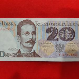 70 # Χαρτονομισμα Πολωνιας