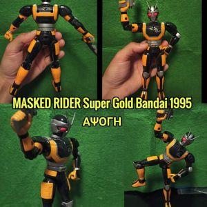 Masked Rider Φιγούρα Super Gold 1995 Bandai Figure SABANS ΆΨΟΓΗ ΚΑΤΑΣΤΑΣΗ