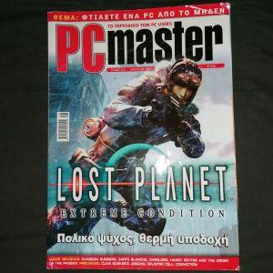PC MASTER περιοδικο