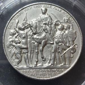 Prussia 1913 Ακυκλοφόρητο