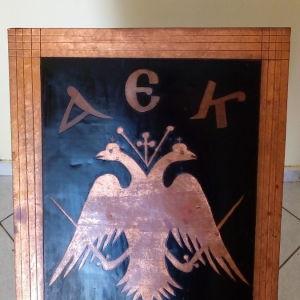 Χάλκινος ανάγλυφος πινακας ΑΕΚ από τον καλλιτέχνη Βερυκακη