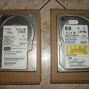 Δύο Δίσκοι SCSI από Σύστημα SUN Microsystems