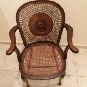 3 Καρέκλες ψάθινες