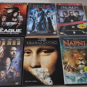 8 ταινίες δράσης σε DVD