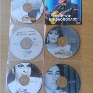6 CD με ελληνική μουσική