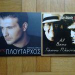 ΓΙΑΝΝΗΣ ΠΛΟΥΤΑΡΧΟΣ - 10 CD